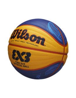 WTB0533XB2020_2_2020_FIBA_3X3_OFFICIAL_GAMEBALL_SZ285.png.cq5dam.web.1200.1200